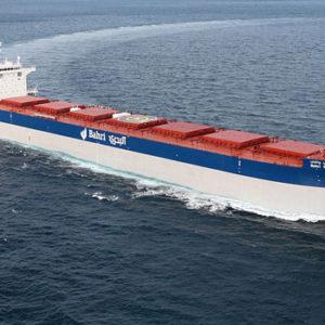 Shipping Giant Bahri